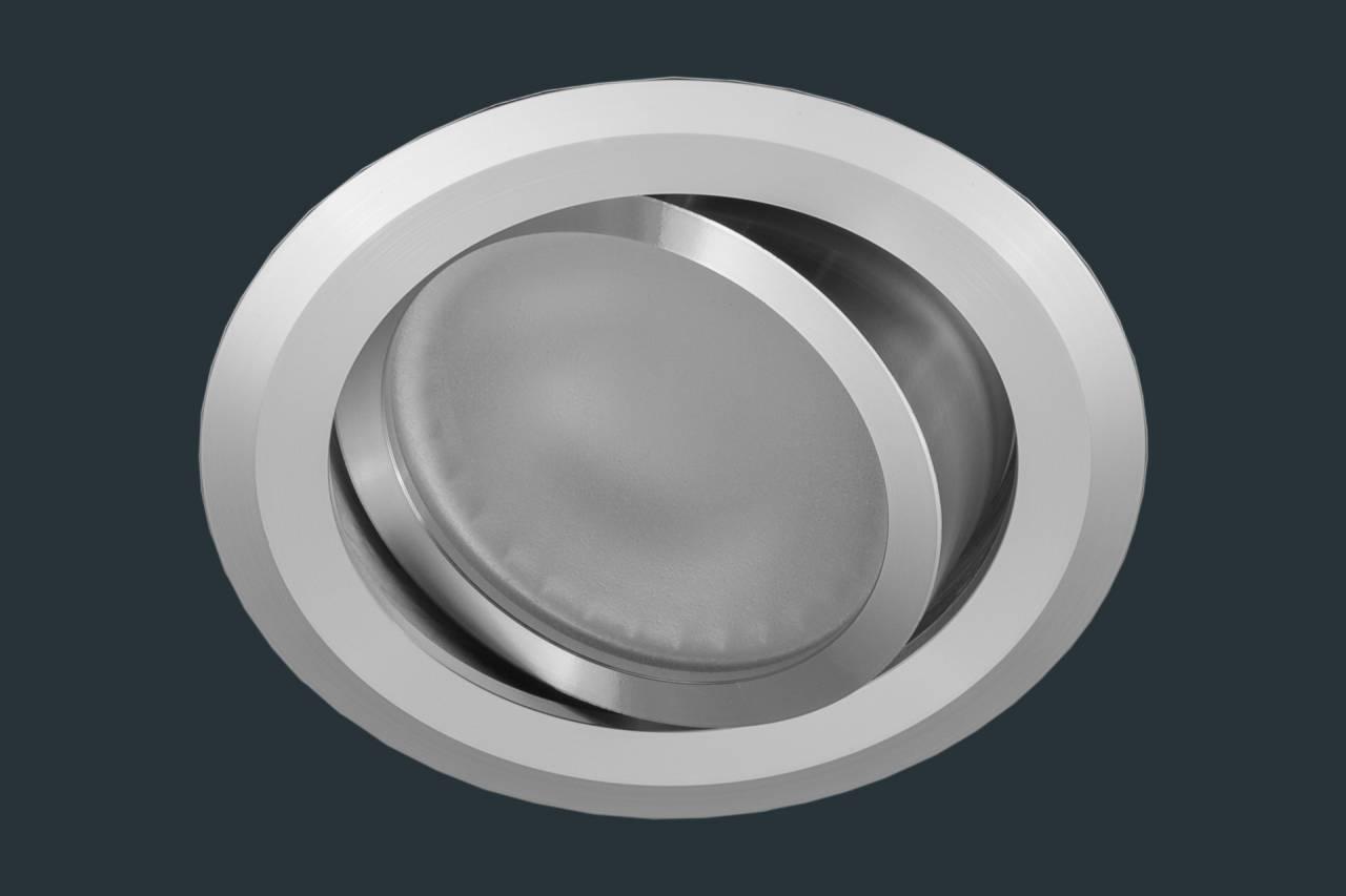 Led Einbauleuchten Küche Ideas - Milbank.us - milbank.us